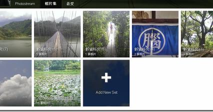 PhotoSync Flickr 相簿上傳免費軟體,自動同步硬碟照片