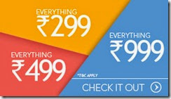 Trendin Rs. 299 Store, Get Stylish T-Shirts at Just Rs.299 Only