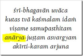 Bhagavad-gita, 2.2