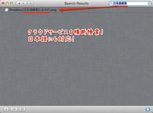 4Mac App Utilities MyFiles
