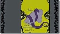 Kuroshitsuji Book of Murder - 02 -75