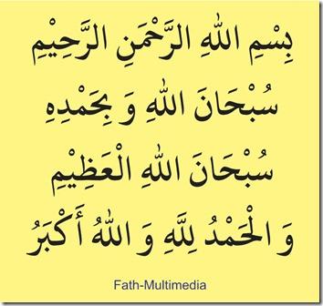 Font-Uthman Thaha-Naskh-bold-menulis arab-teks-font arab