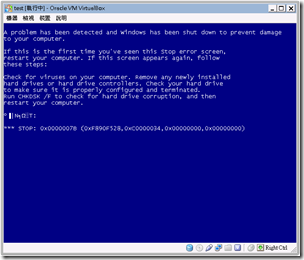 Ashampoo_Snap_2013.01.07_02h26m14s_019_test -執行中- - Oracle VM VirtualBox