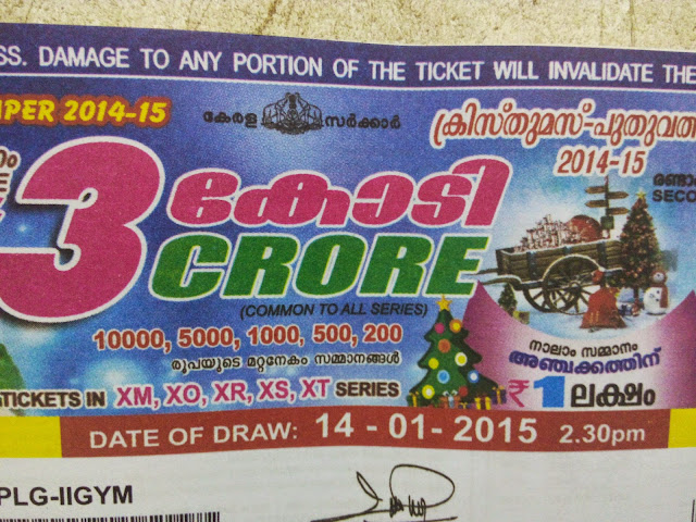 KERALA LOTTERY CHRISTMAS NEW YEAR BUMPER 2014-2015 (BR-41)