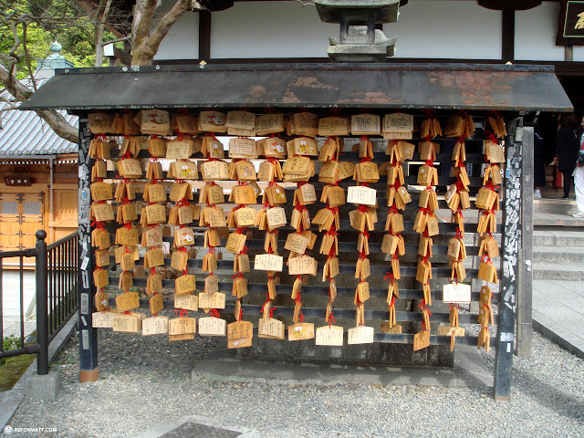 letters in Kyoto, Kyoto, Japan