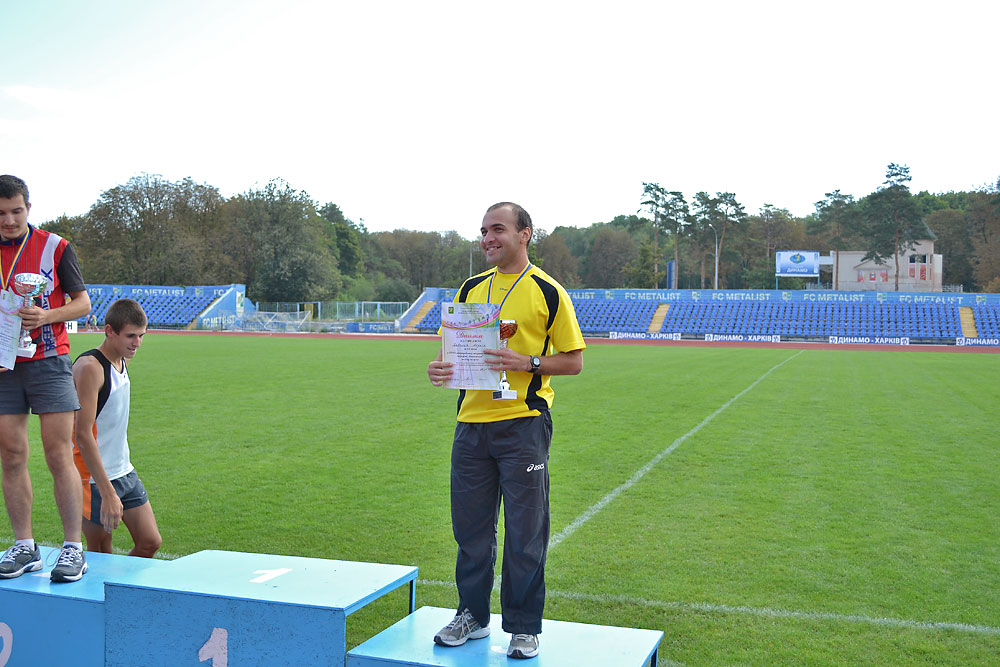 Харьковский марафон 2012 - 213