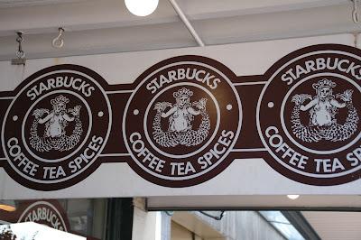 Starbucks 一号店のロゴ