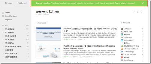 feedly-01