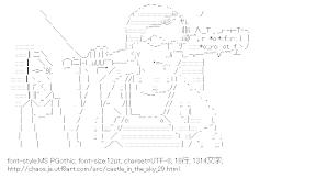 [AA]ロムスカ・パロ・ウル・ラピュタ様が巡回に参られました (天空の城ラピュタ)