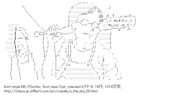 天空の城ラピュタ,ムスカ,バット