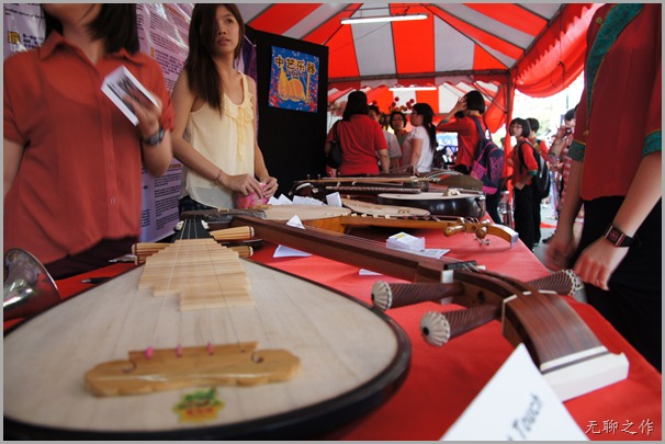 中华艺术乐器