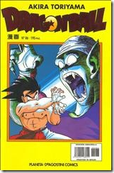 P00075 - Dragon Ball -  - por ZzZz