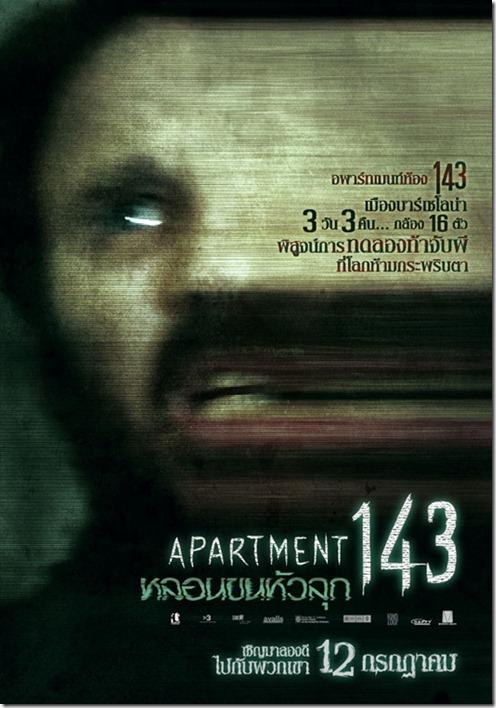 ดูหนังออนไลน์ Apartment 143 หลอนขนหัวลุก [HD Master]