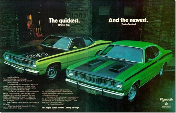 old-car-ads-2