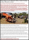 VAN EEDEN ABRAHAM 74 ZAMBIAN FARMER CHARGED WITH 51 TRAFFIC DEATHS FEB72013 HATESPEECH AGAINST WHITES