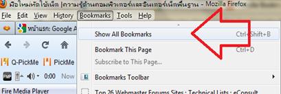 ย้าย bookmark จาก firefox ไป chorme