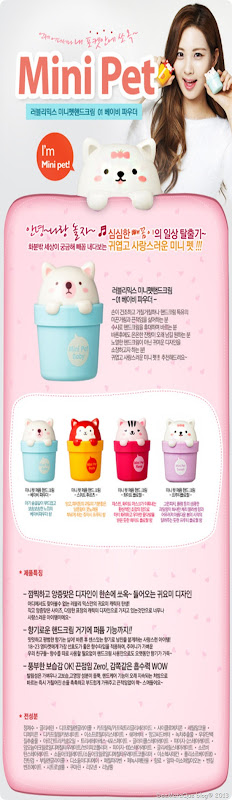 lovely-meex-mini-pet-hand-cream-3