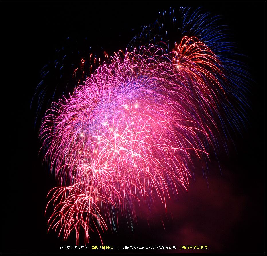 9910fireworks18.jpg
