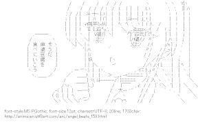 [AA]Tachibana Kanade (Angel Beats!)