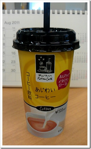 2011_08_22_12_44_29