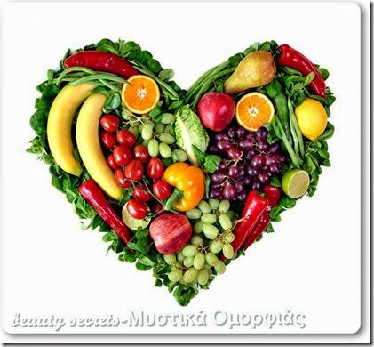Superfoods-ygieines-trofes-pou-tho̱rakizoun-ton-organismo-mas-penbeautysecrets.blogspot.gr