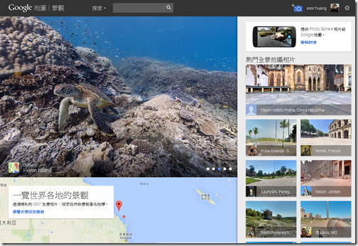 google maps view-01