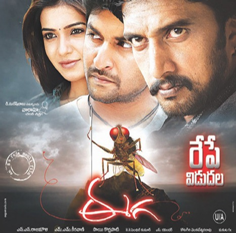 Watch Online eega telugu movie review 2012 : Eega movie Trailer Online : Telugu eega movie release date 2012