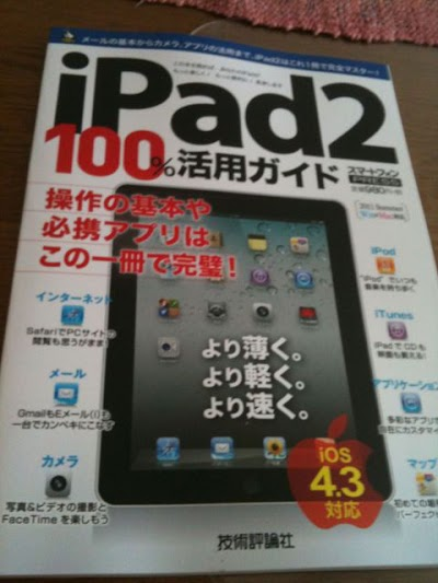 20110619_2143876.jpg