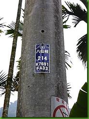 mht5A9(1)