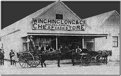 winghinglongstore