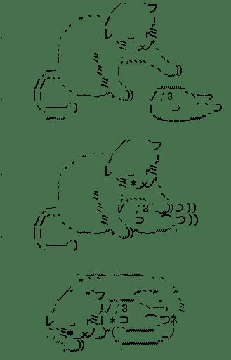 猫と荒巻スカルチノフ