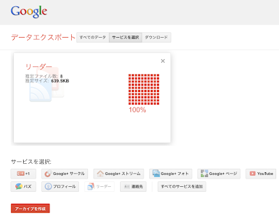 20130629_3.png