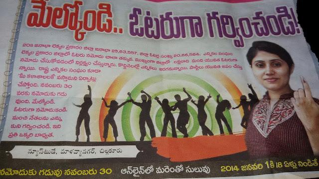 How-to-apply-voter-id-card-in-andhra-pradesh-telangana