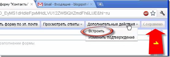 документы google 006
