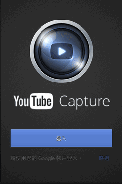 YouTube Capture-01