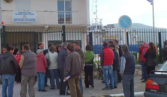 Κινητοποίηση για τους 15 συνδικαλιστές που διώκονται
