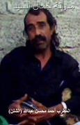 المطرب أحمد محسن عبدالله (الشلن