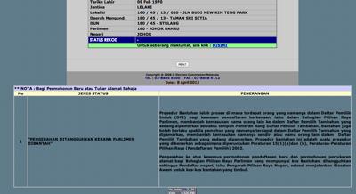Screen Shot 2013 04 08 at 8 39 31 AM