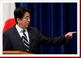 Japão quer aumentar o salário mínimo em ¥14 por hora no ano fiscal de 2013