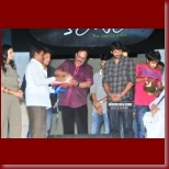 Prabhas-audio-keratam23_t