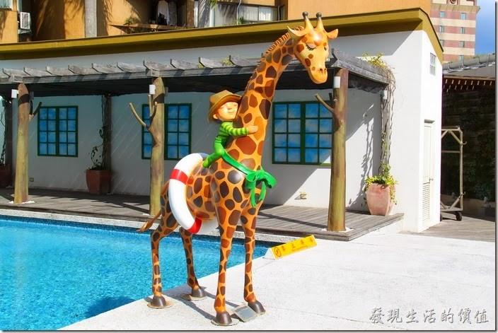 花蓮-翰品酒店。大廳後方的的游泳池,「幾米」老師將它命名為「擁抱陽光、空氣、花和水」,游泳池前有個小男孩坐在穿上救生圈的長頸鹿的背上,似乎安心的抱著長頸鹿睡著了。