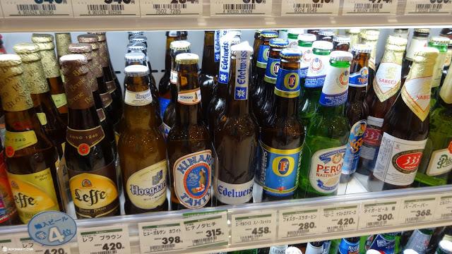 my favorite beer in tokyo in Tokyo, Tokyo, Japan