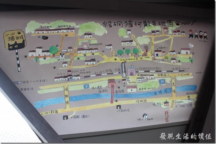 侯硐貓村的散步地圖。