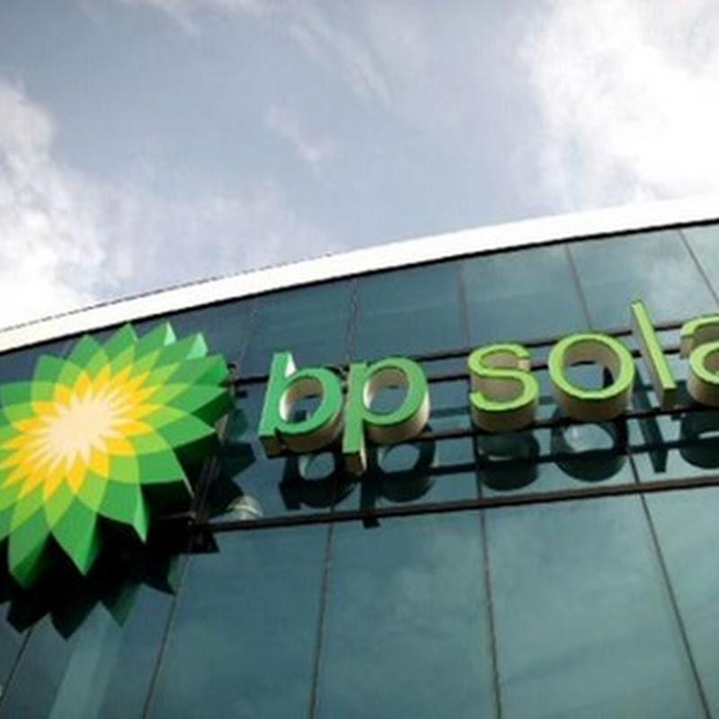BP ABANDONA EL NEGOCIO DE LA ENERGÍA SOLAR
