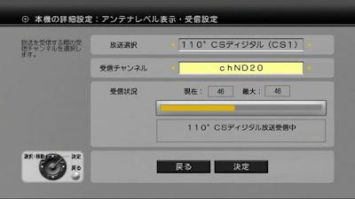 20130609_2.jpg