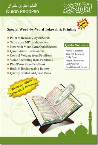 brochure-8990