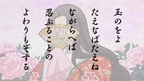 [HorribleSubs] Utakoi - 13 [720p].mkv_snapshot_14.54_[2012.09.25_17.12.15]