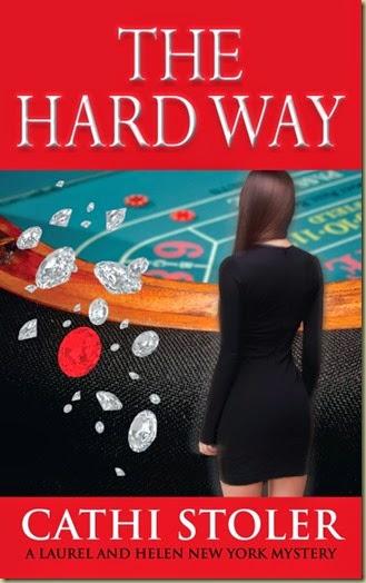 hard_way_300