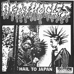 Agathocles_(Hail_To_Japan)_&_Psycho_(Untitled)_Split_7''_ag_front