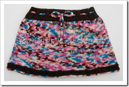Aloha Skirts & Leggings 014